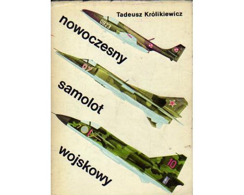 Nowoczesny samolot wojskowy