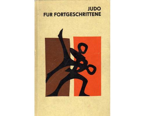 Judo fur Fortgeschrittene