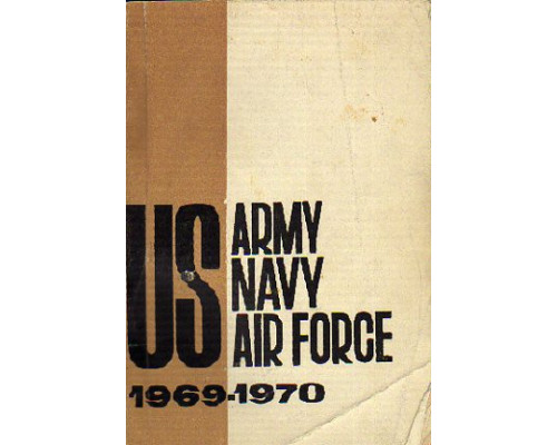 US Army, Navy, Air Force (1969-1970)