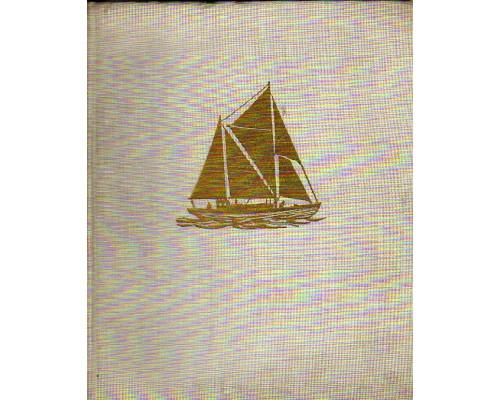 Wasser, Wind und weisse Segel. Вода, ветер и белые паруса