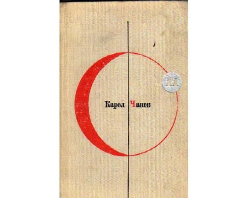 Библиотека современной фантастики в 15 томах. Том 11