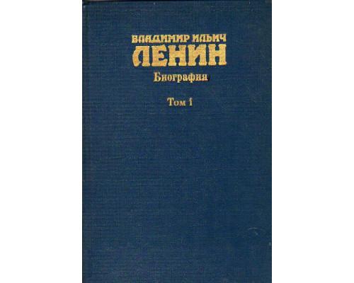 Биография в двух томах