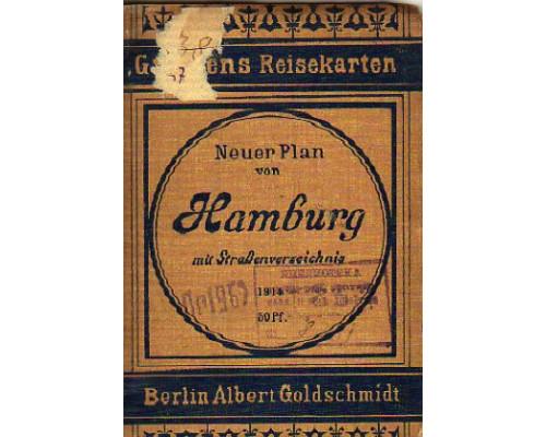 Neuer Plan von Hamburg mit Straßenverzeichnis. Новый план Гамбурга с указателем улиц