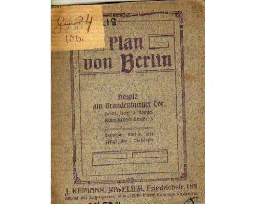 Plan von Berlin. План Берлина