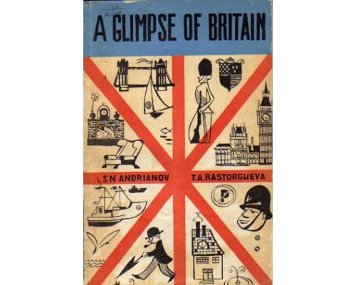 A Glimpse of Britain / Почитайте об Англии
