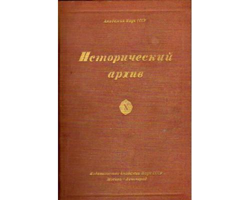 Исторический архив. Дневник полковника Рашевского С.А. Порт-Артур, 1904