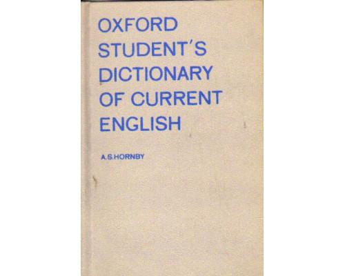 Oxford student s dictionary of current english. Учебный словарь современного английского языка