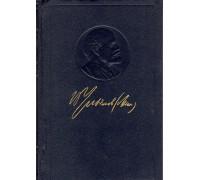 Полное собрание сочинений .том 18(Материализм и эмпиритиотизм).