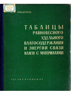 Справочник по Единой системе конструкторской документации.