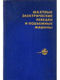 Книга Каталог холодильного оборудования. по цене 530.00 р.