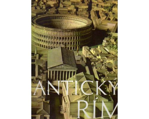 Anticky Rim. Древний Рим
