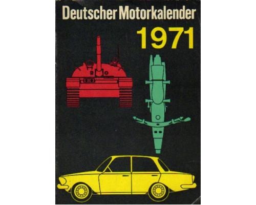 Deutscher Motorkalender 1971. Немецкий транспортный календарь