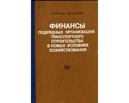Вальтер Скотт. Критико-биографический очерк