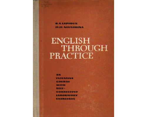 English through practice. Учебник английского языка для групп, работающих по расширенной программе