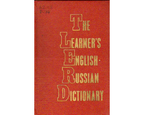 The learners English-Russian Dictionary