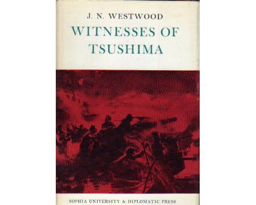 Witnesses of Tsushima. Свидетели Цусимы