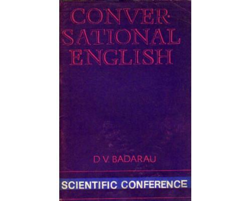 Conversational English. Scientific Conference. Пособие по развитию навыков устной речи. Английский язык. (Научная конференция)