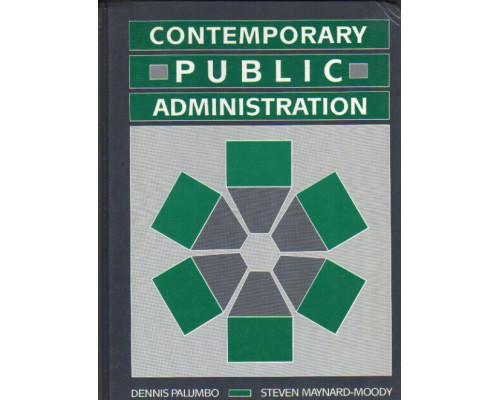 Contemporary Public Administration. Современная государственная администрация