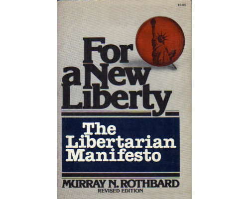 For a New Liberty: The Libertarian Manifesto. Новая свобода: манифест либертарианца