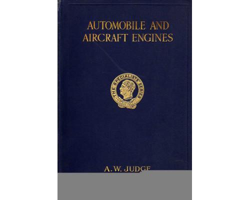 Automobile and aircraft engines. In theory and experiment( Автомобильные и авиационные двигатели. В теории и практике)