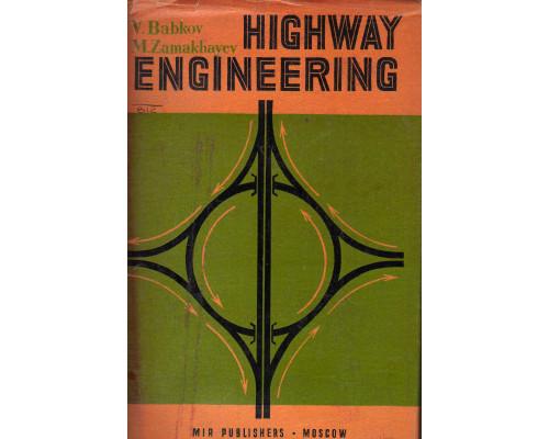 Highway engineering