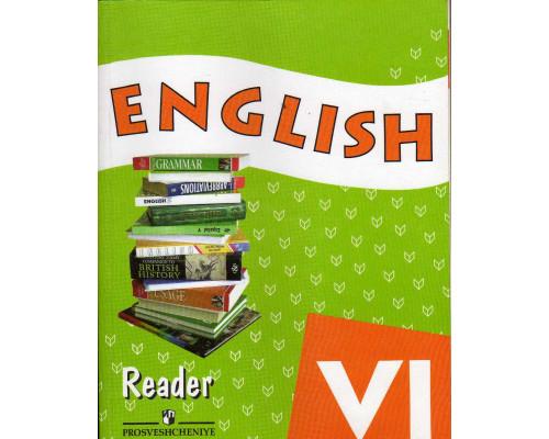 Английский язык: кн. Для чтения к учебнику для 6 кл.шк. С углубленным изучением английского языка