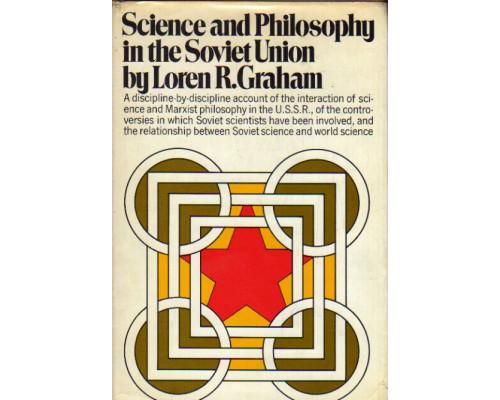 Science and philosophy in the Soviet Union. Наука и философия в Советском Союзе