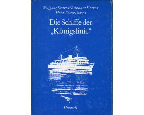 Die Schiffe der 'Konigslinie'. Корабль «Konigslinie»