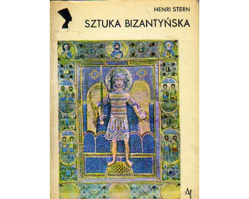 Sztuka Bizantynska. Искусство Византии