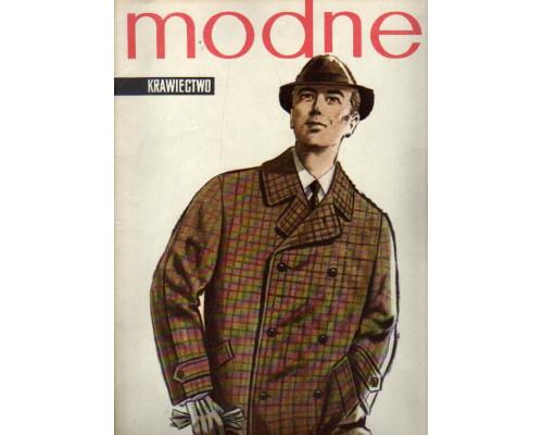 Modne Krawiectwo. (Модное шитье). №1.1967
