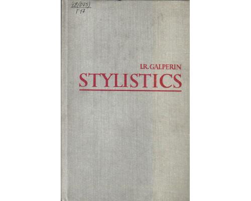 Stylistics ( Стилистика английского языка)
