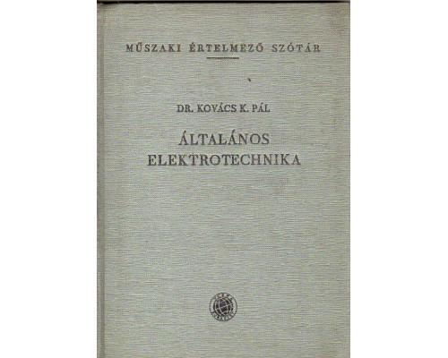 Altalanos Elektrotechnika. Технический толковый словарь. Общая электротехника