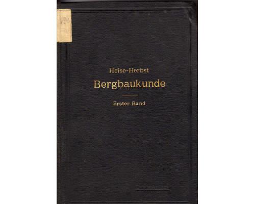 Lehrbuch der Bergbaukunde. Руководство по горным работам