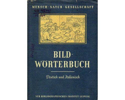Bild-worterbuch. Deutsch und Italienish/ Иллюстрированный немецко-итальянский словарь