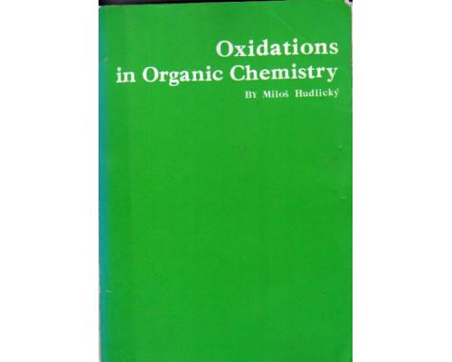 Oxidations in Organic Chemistry. Окислительных в органической химии
