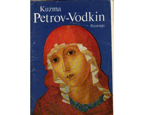 Kuzma Petrov-Vodkin. Paintings. Кузьма Петров- Водкин. Картины.