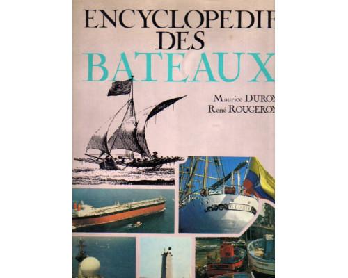 Encyclopedie des bateaux. Корабли, Энциклопедия
