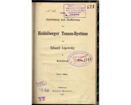 Ueber Entstehung und Einfuhrung des Heidelberger Tonnen-Systems. О происхождении и внедрении бочковой системы Гейдельберга