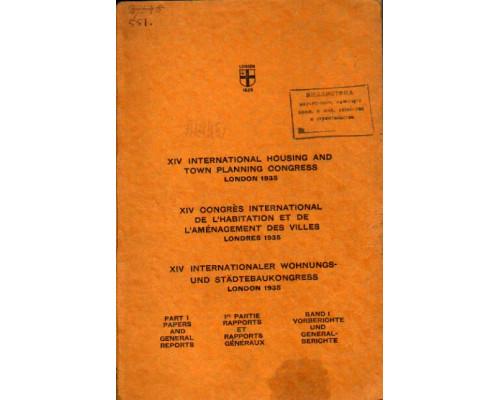 XIV International Housing and Town Planning Congress, London, 1935: XIV Congres International de L habitation Et de L amenagement Des Villes, Londres, 1935. XIV Internationaler Wohnungs- und Stadtebaukongress, London.  XIV Международный конгресс по жилищн