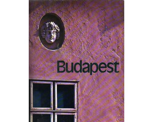 Budapest. Будапешт