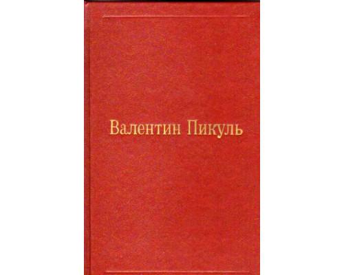 Избранные произведения в XII томах. Том III (1)