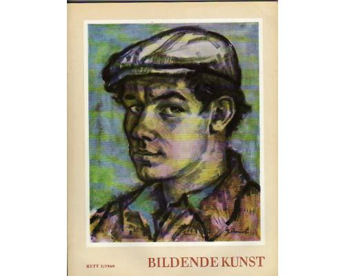 Heft Bildende Kunst 3 / 1960. Изобразительное искусство. Выпуск 3/1960