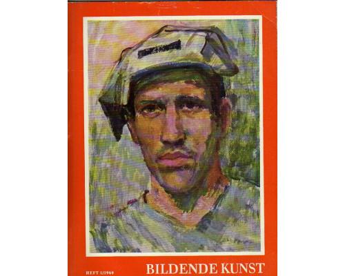 Heft Bildende Kunst 1/1960. Изобразительное искусство. Выпуск 1/1960