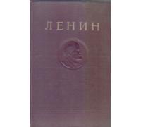 Ленин. Сочинения в 35 томах. Том 2. 1895 — 1897