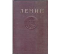 Ленин. Сочинения в 35 томах. Том 20