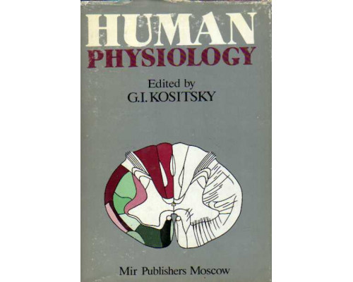 Human Physiology. In Two Volumes. Part I, II