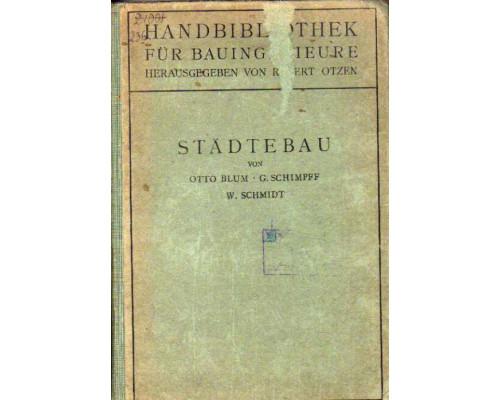 Stadtebau. Городское строительство