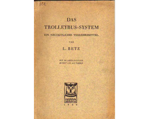 Das trolleybus-system. Ein Neuzeitliches Verkehrsmittel. Троллейбус-система. Современный транспорт
