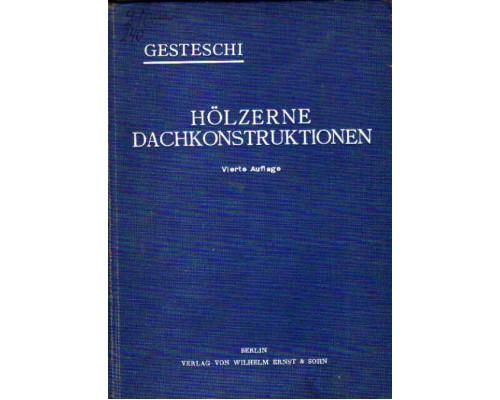 Holzerne Dachkonstructionen. Ihre Ausbildung und Berechnung. Деревянные кровельные конструкции. Подготовка и расчет