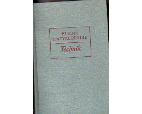 Kleine Enzyklopadie. Technik. Малая техническая энциклопедия